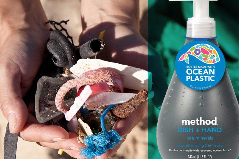MILK MaterialLab Ocean Plastik Soap Bottle Method