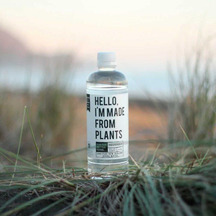 MILK MaterialLab ForTheBetterGood Bottle